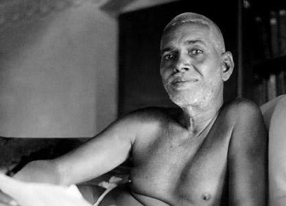 Who Am I Ramana Maharshi Pdf