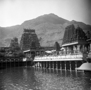 Arunachala and Arunachaleswar Temple