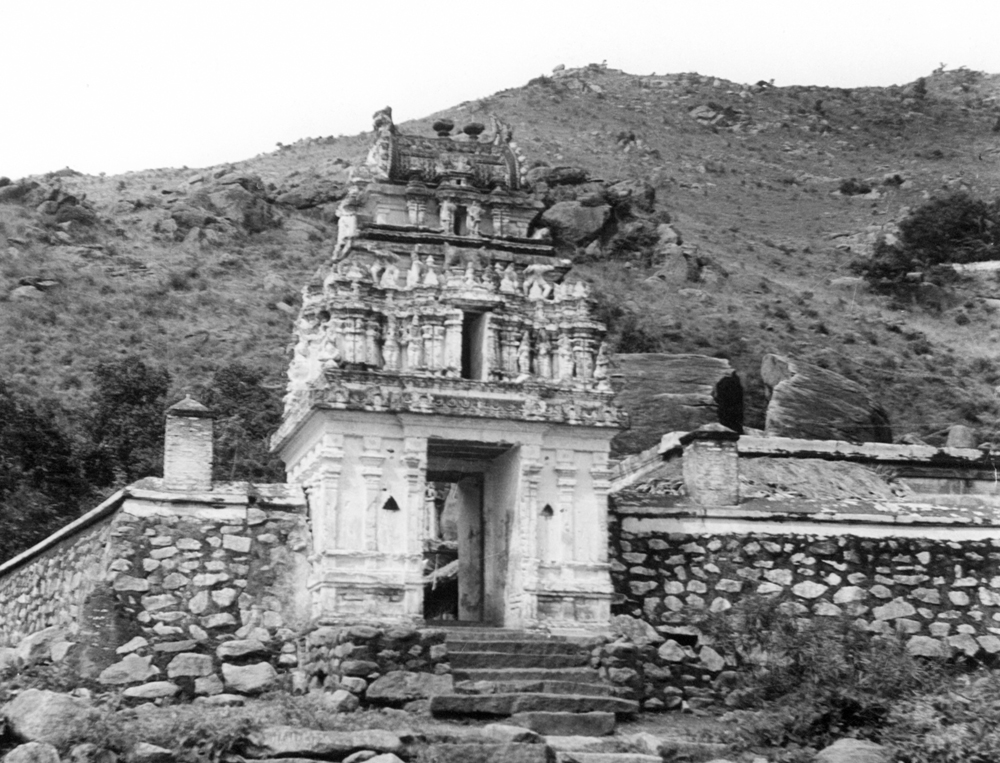 The entrance to the Guhai Namasivaya Temple in the 1930s