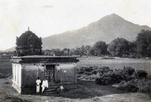 Gurumurtham, 1935
