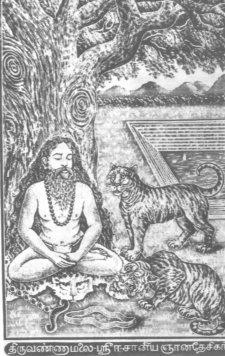 A 19th century wood cut of Isanya Jnana Desikar being guarded by Arunachaleswara in the form of a tiger