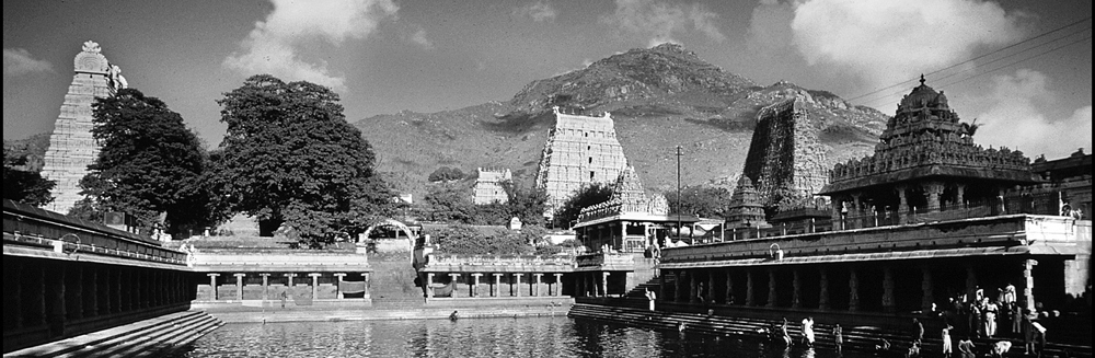 Arunachala and its temple