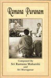 Ramana-Puranam