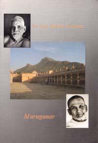 Sri Guru Ramana Prasadam