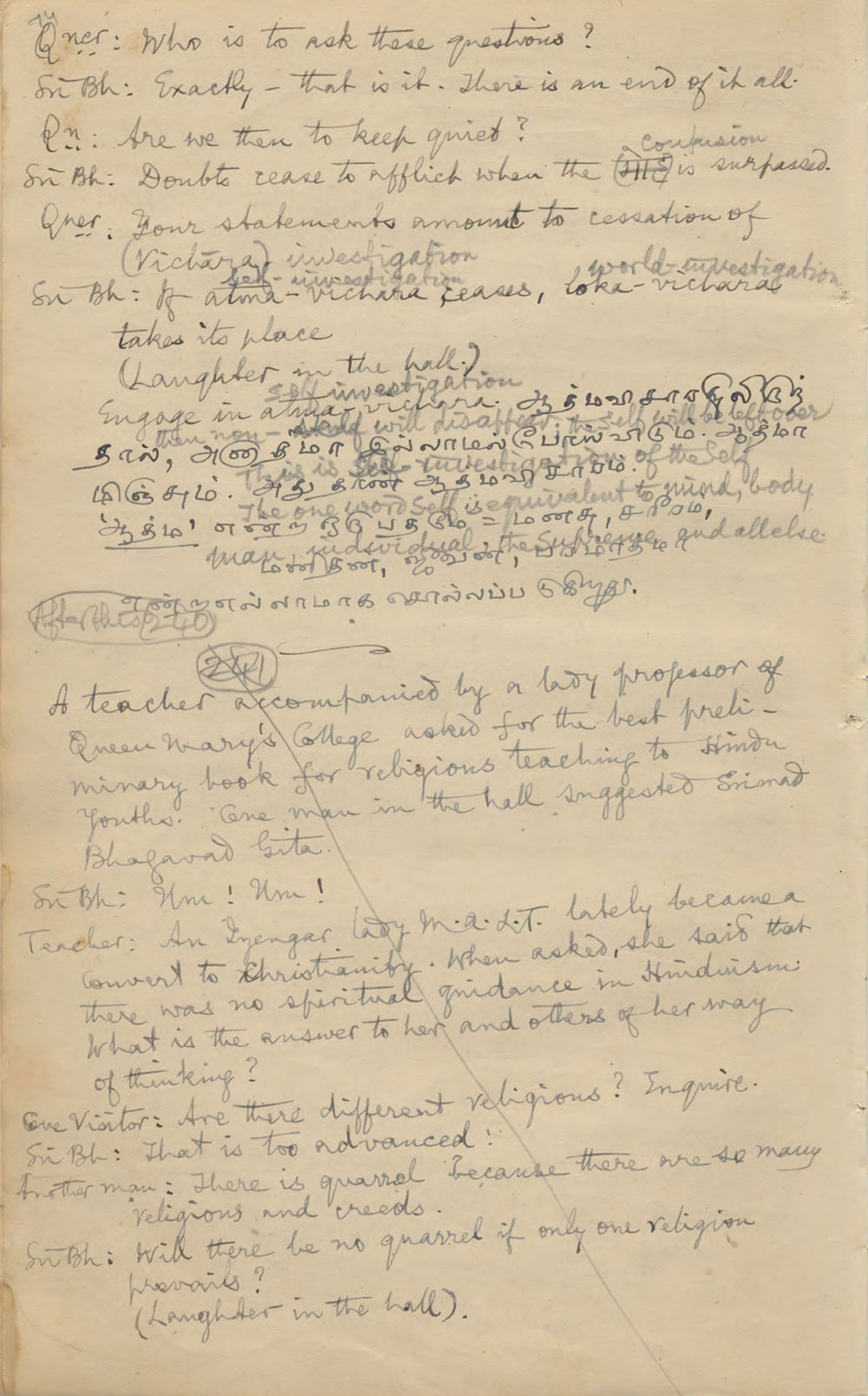 A page from the original manuscript of Talks. Part of it was recorded in Tamil, one story has been deleted, and there are several corrections on the page.
